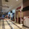 Photos: NEOPASA浜松 天神屋