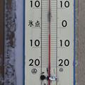 Photos: 立里荒神社の気温