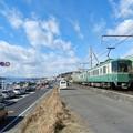 写真: 江ノ電江ノ島富士山が見えてません2
