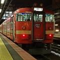 711系電車S-111・S-116編成 臨時列車