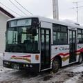 Photos: 千歳相互バス 札幌200 か3494
