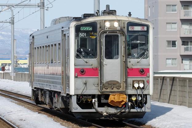 キハ54-501 きたみ