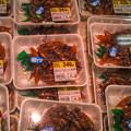 Photos: 富山湾の幸1(生ホタルイカ)