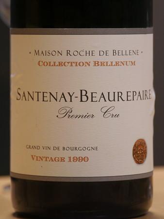 Santenay-Beaurepaire 1er Cru 1990(Maison Roche de Bellene)