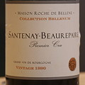 Photos: Santenay-Beaurepaire 1er Cru 1990(Maison Roche de Bellene)