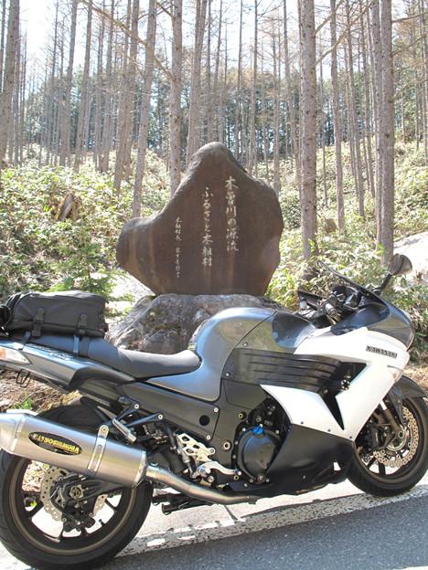 Photos: IMG_9281 木曽川の源流