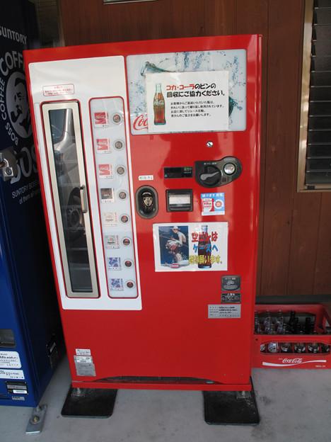 写真: IMG_9455 懐かしの瓶自販機