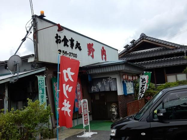 写真: DSCN0747 野内さん