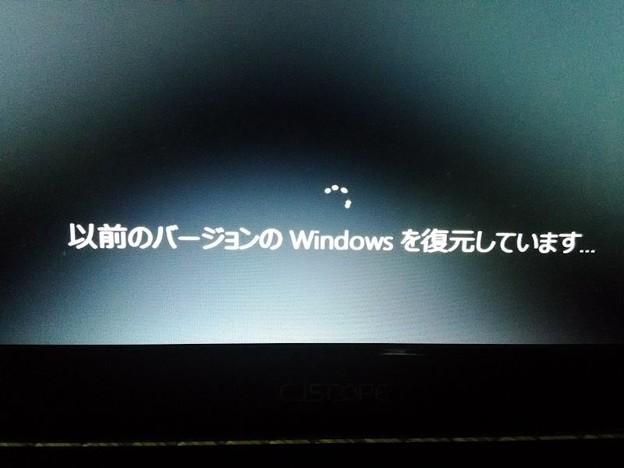 P_20160709_063120 窓10 ガーン