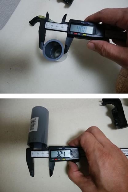 写真: 塩ビ配管 外径Φ40mm内径Φ32.4mm 57円