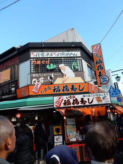 写真: DSCN1289 いなり寿司