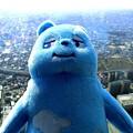 Photos: 大阪遠征マクロ~アベノベアー☆