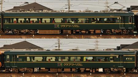 近鉄15400系15402F(PN52)山側側面 2015.03.21