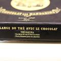MARIAGE FRERES CHOCOLATS DES MANDARINS THE SAKURA 箱