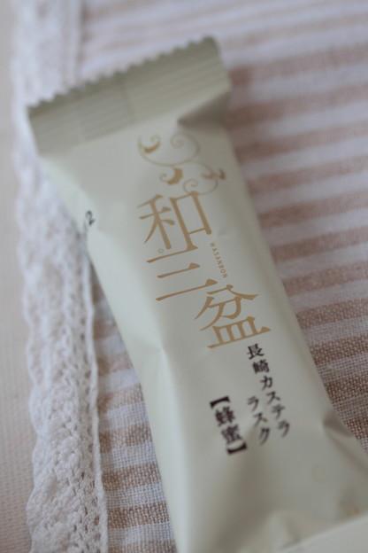 長崎 和泉屋 和三盆 長崎カステララスク 蜂蜜 袋