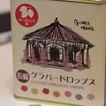 Photos: 長崎グラバードロップス ~GLOVER ORIGINAL DROPS~ ローズヒップ味 缶