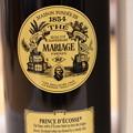 Photos: MARIAGE FRERES PRINCE D'ECOSSE - Prince of Scotland - Smokey White Tea - Scotland 缶