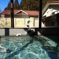 Photos: 源泉浴槽