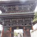 写真: 立派な門