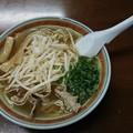 写真: 20131001「中華そば」400円