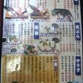 Photos: 20140319?@寿司、天ぷら、刺身、サラダ、一品 おこんだて写真