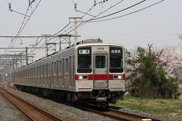 HMNU1256