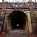 漆久保隧道