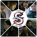 Photos: I watched drama「S-last police-episode 8-」(Star)Osamu Mukai. Go Ayano. Yui Aragaki. Nao Omori....