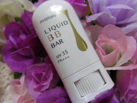 マナラ化粧品 リキッドBBバー (3)