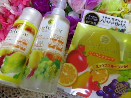 明色化粧品 (2)