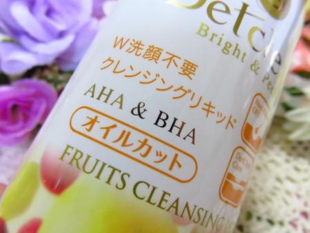 明色化粧品 DETクリア ブライト&ピール オイルカットクレジングリキッド (4)