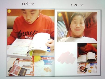 iPadアプリ「Year Album」 (13)