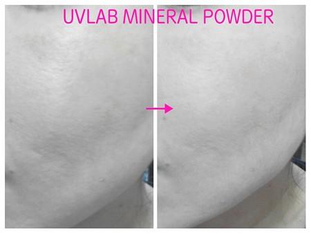 明色化粧品 UVLAB ミネラルパウダー (22)