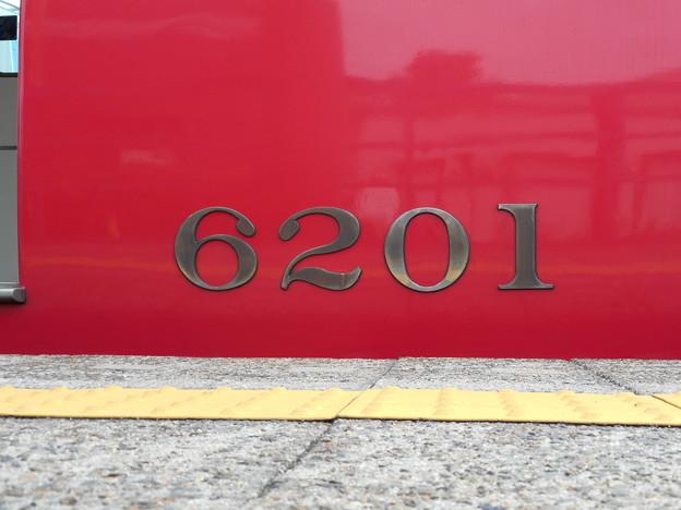 Photos: 6201
