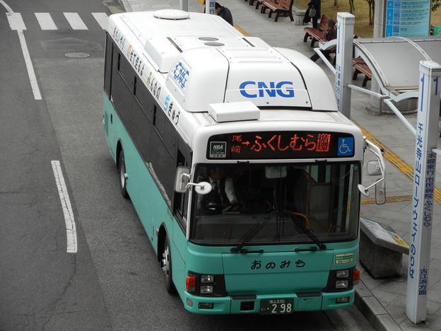 DSCN3447