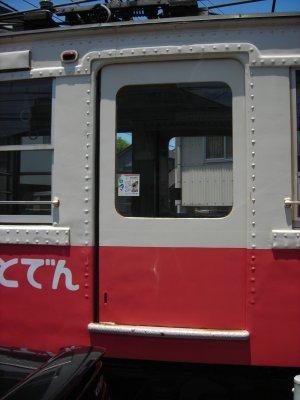 035-DSCN1206.JPG.medium