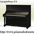 Yamaha UprightPiano UX