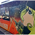 Photos: 銀河鉄道999号