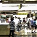 Photos: 歩廊(ホーム)