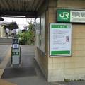 JR扇町駅(1)