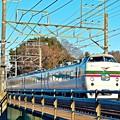 Photos: 特急かいじ195号