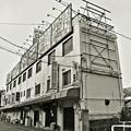 Photos: 長屋的雑居ビル