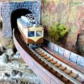写真: 山岳鉄道