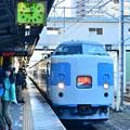 Photos: チョイ乗り鉄