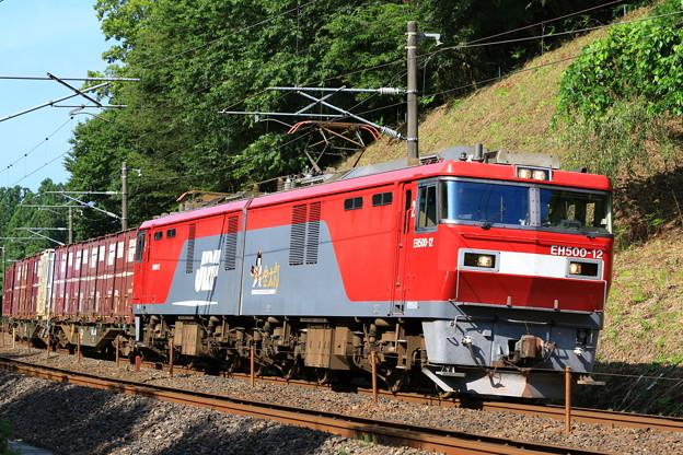 EH500-12+タキ