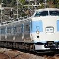 Photos: 189系M50編成「鎌倉紅葉号」@北鎌倉~鎌倉
