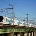 Photos: E257系「あずさ3号」@多摩川橋梁