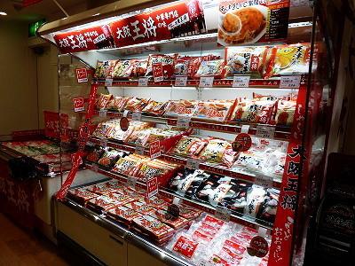 EAT& のキッチンに展示されている冷凍食品