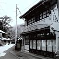 写真: 辻の街並み