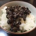 Photos: 黒豆納豆に載せた御飯